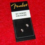 Knobscrews.jpg